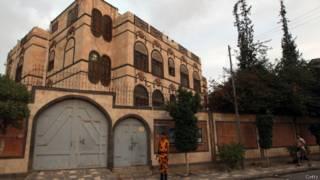 Embajada de Irán en Saná