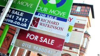 房地產出售招牌
