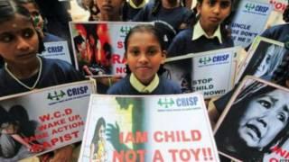 اغتصاب الهند