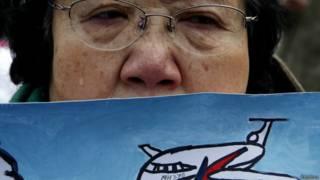 馬航MH370航班失蹤乘客家屬