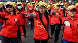 مظاهرة نسائية إندونيسيا