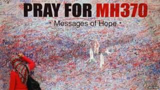 一年过去了,MH370还是一个谜