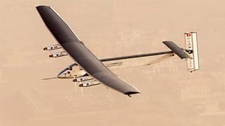 Indege ikoresha inguvu z'izuba, Solar Impulse Two, yatanguye urugendo rwo kuzunguruka isi uno munsi