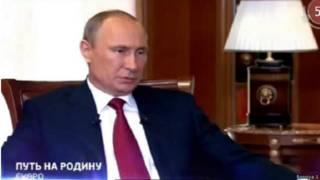 पुतिन ने क्राइमिया अधिग्रहण पर किया खुलासा