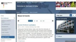 जर्मन दूतावास ने इंटर्नशिप के मामले में हस्तक्षेप किया