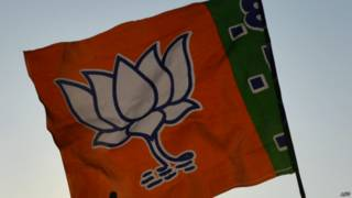 बीजेपी का झंडा