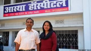 आस्था अस्पताल, डॉक्टर अतुल वर्मा, डॉक्टर जयश्री शेखर