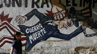 Mural anti Estados Unidos en Caracas