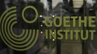 Институт Гете в Афинах