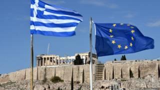 أعلام اليونان والاتحاد الأوروبي