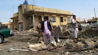Harin bam a Afghanistan