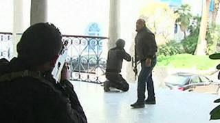 ट्युनिसिया