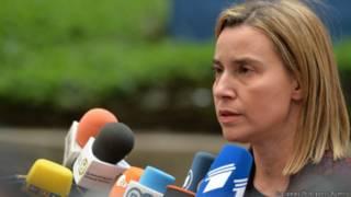 Глава европейского дипломатического ведомства Федерика Могерини
