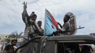 Йеменские ополченцы