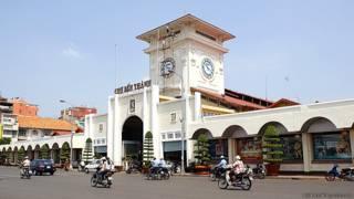 Sài Gòn, nay được gọi là Thành phố Hồ Chí Minh