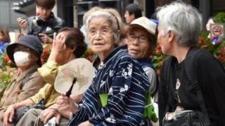 日本 老人