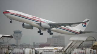 चीन का यात्री विमान