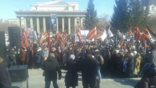 """На митинге """"Защитим святыни - спасем Россию"""" в Новосибирске"""