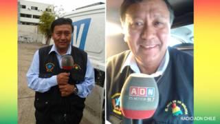 El ministro de Defensa de Bolivia posa con el chaleco de la polémica