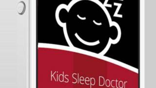 تطبيق النوم