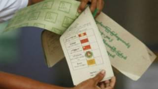 myanmar_election