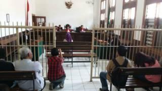 pengadilan negeri bandung