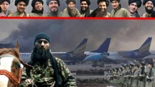 """Исламское движение Узбекистана"""