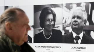 Фото Леха Качиньского и его супруги