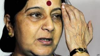 सुषमा स्वराज, भारत की विदेश मंत्री