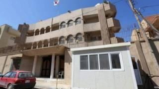 طرابلس میں جنوبی کوریا کا سفارتخانہ