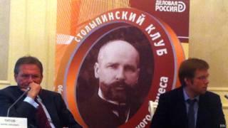 Борис Титов и портрет Петра Столыпин