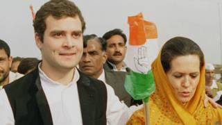 राहुल गांधी, सोनिया गांधी, कांग्रेस