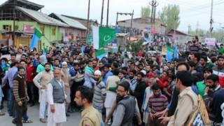 पाकिस्तानी झंडा, जम्मू-कश्मीर