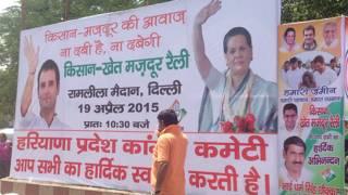 किसान-मज़दूर रैली