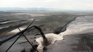 Ядовитое озеро в Китае