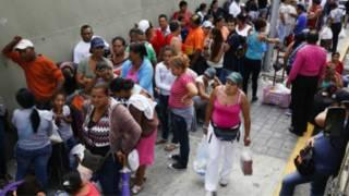 Очередь в Каракасе