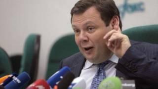 俄國能源富豪弗瑞德曼