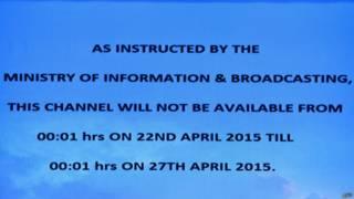 भारत में अल-जज़ीरा का प्रसारण बंद