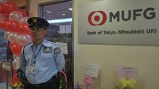 Mitsubishi bank opens in Burma