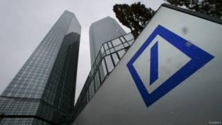 البنك الألماني