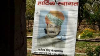 गजेंद्र सिंह, राजस्थान के मृत किसान