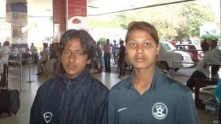भारतीय महिला फ़ुटबॉल टीम