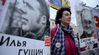 """Пикет в поддержку """"узников Болотной"""" 6 мая 2014 г."""