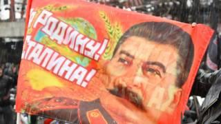 Плакат с портретом Сталина