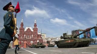 """""""Армата"""" на Красной площади"""