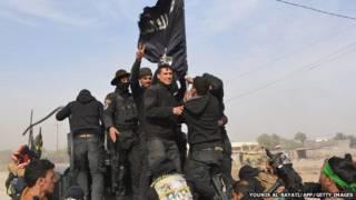 इराक में इस्लामिक स्टेट