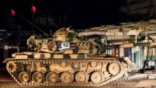तुर्क टैंक