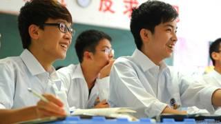 Estudiantes de secundaria en China