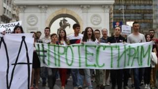 تظاهرات في مقدونيا