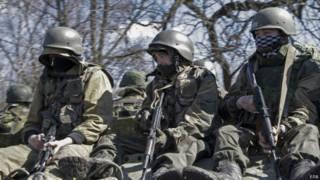 Вооруженные сторонники ДНР
